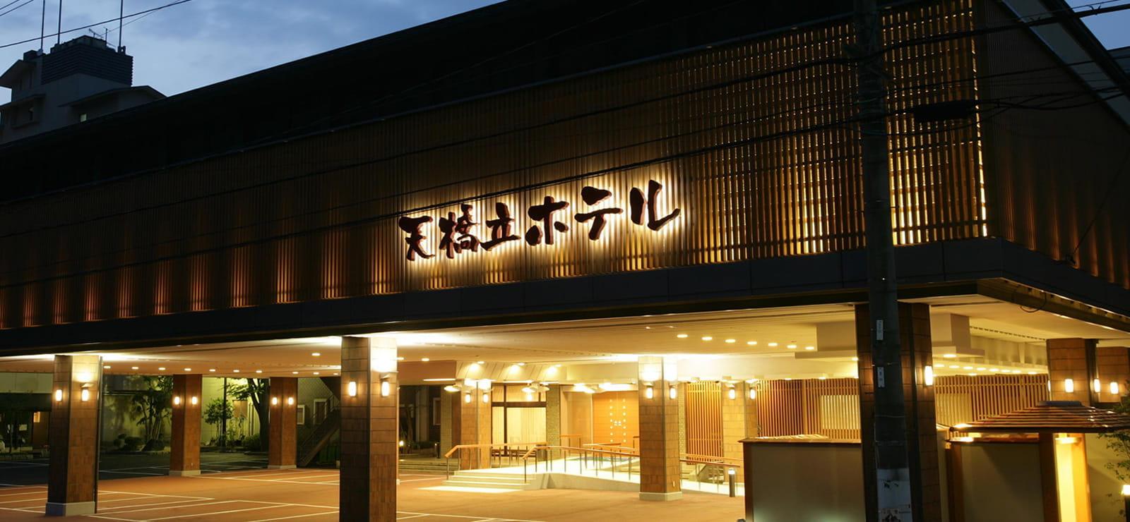 아마노하시다테 호텔